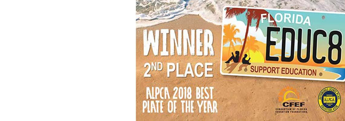 ALPCA Names Support Education License Plate 2nd Place for 2018 Best Plate of the Year!