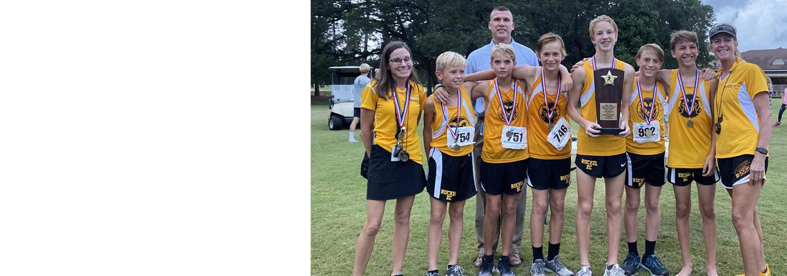 Middle School Athletic Conference Cross Country 2019-2020 Championship